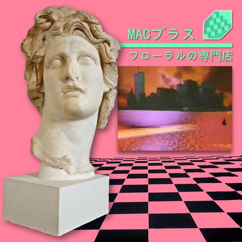 Copertina di Floral Shoppe di Macintosh Plus, caposaldo della cultura vapor