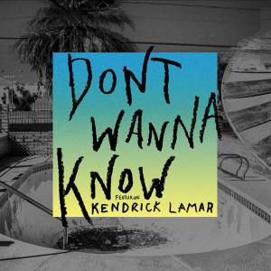 maroon-5-kendrick-lamar-dont-wanna-know