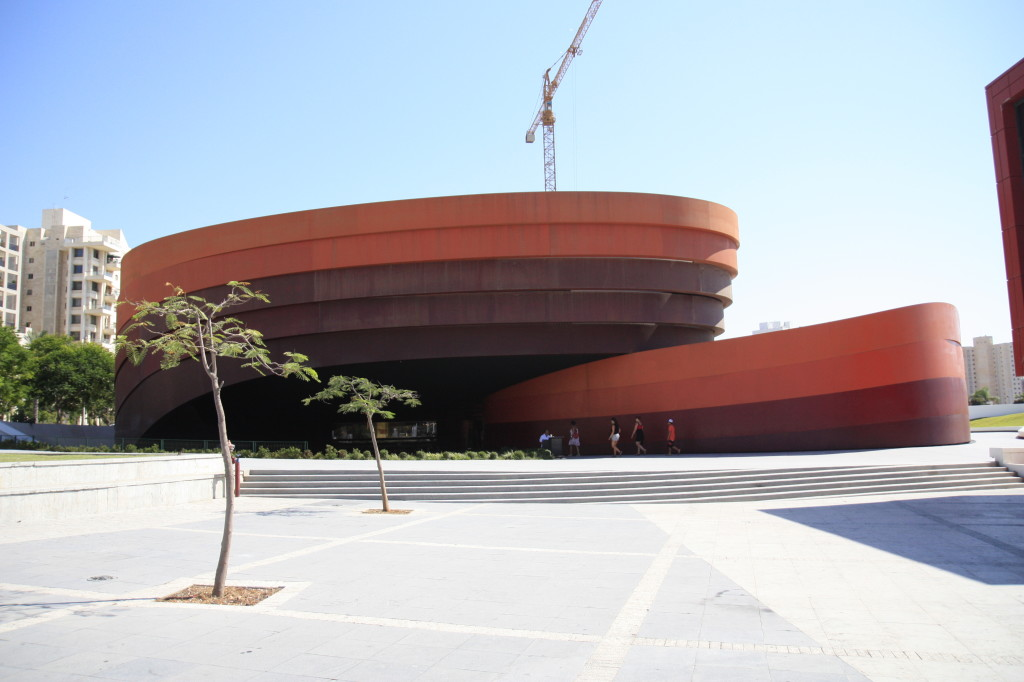6) Holon Design Museum