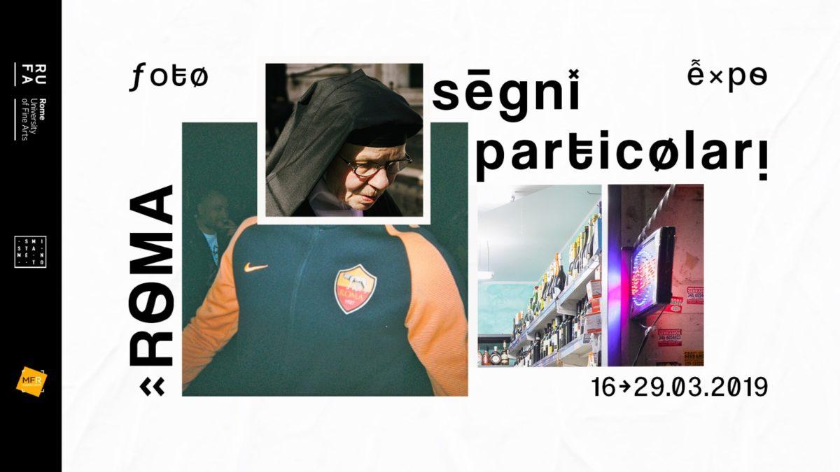 Segni Particolari – La prima mostra fotografica di Roma Smistamento