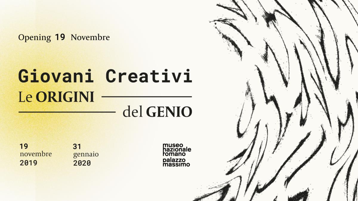 Giovani Creativi – La mostra a Palazzo Massimo