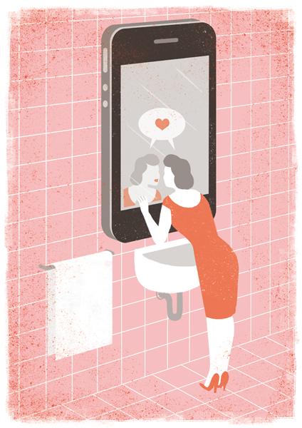 Narcissism ©Davide Bonazzi