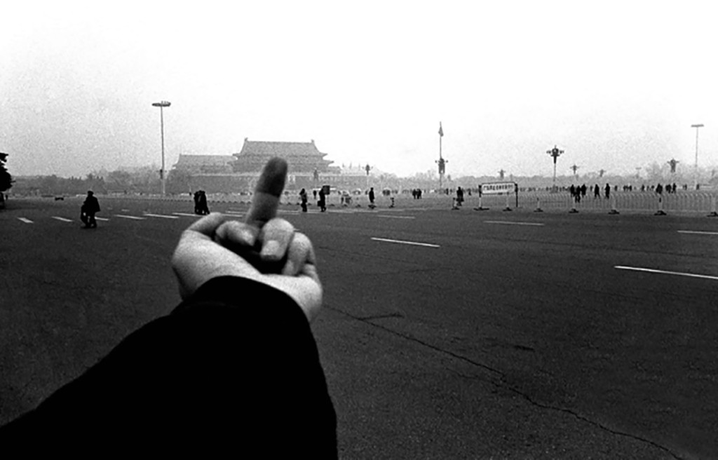 Study of Perspective - Tiananmen Square, 1995 -2003