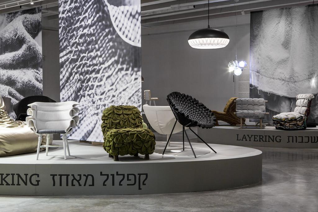 6) Holon Design Museum
