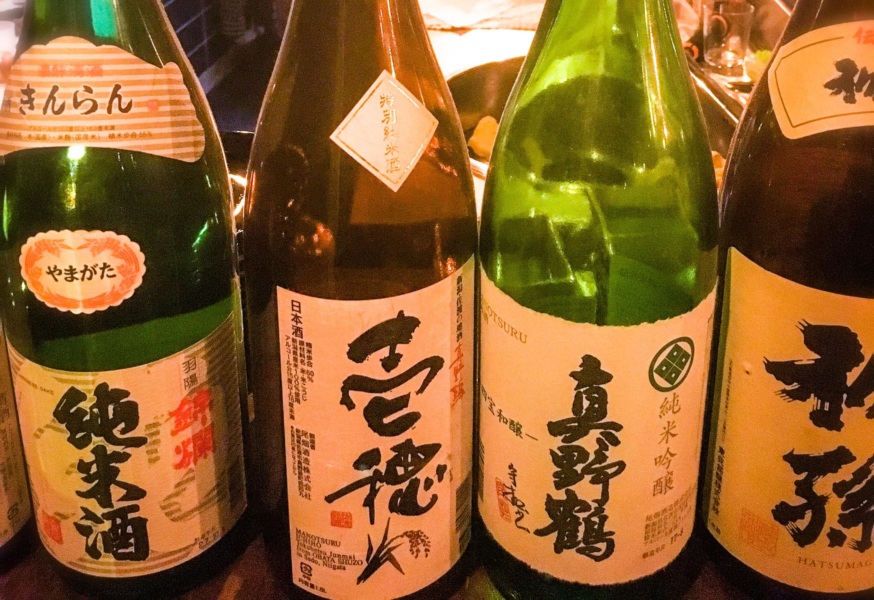 Doku – Il vero Japanese bar a Roma