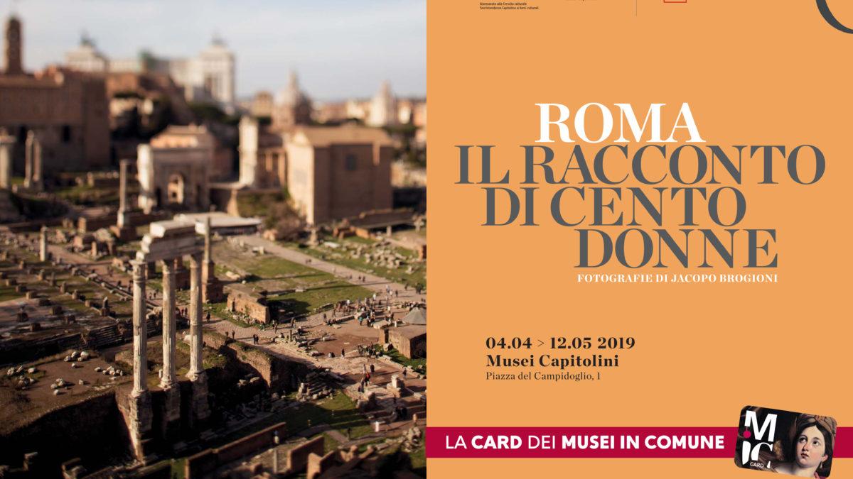 Roma: il racconto di 100 donne – La mostra fotografica Treccani